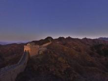 360 muraille de chine