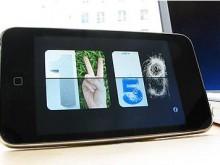 iphone-clock
