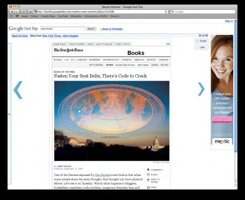 Une page d'un article