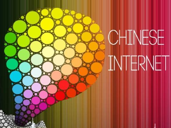 internet-chine
