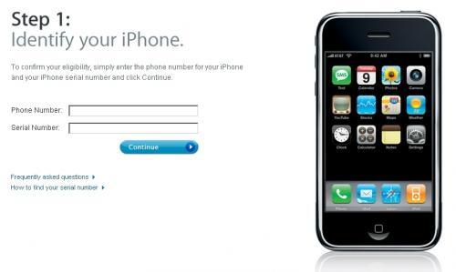 iphone gift certificate